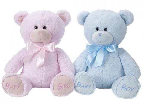Babysoft bear 14 inch