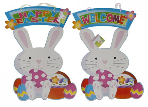 Bunny 49cm 2 section door hanger