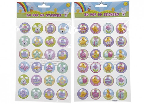 Easter 3d pop up sticker sheets
